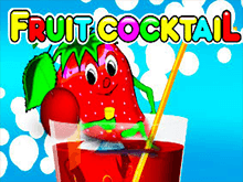 Автомат Fruit Cocktail онлайн